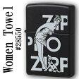【訳あり】【在庫限り】【送料無料】ZIPPO(ジッポーライター)Women Towel 28550/Zippoケース刻印不可商品
