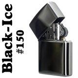 【ZIPPO】大人気 ブラックアイス ジッポ ライター プレゼントに最適☆[ジッポー lighter ジッポ−ライタ− ジッポーライター zippo ZIPPO(ジッポ)ライター