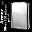 ZIPPO ジッポ ジッポ ライター アーマー シルバー100ミクロン 鏡面仕上げ ジッポー ジッポーライター zippo アーマー ARMOR lighter