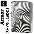 zippo ジッポ ライター アーマー ジッポーライター 両面深彫りスパイラル 16DC3 ARMOR Case ZIPPO lighter