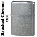 ジッポ zippo ライター ネコポス対応可 無地 ブラッシュクローム200番 zippoライター ジッポーライター ジッポライター ジッポー ZIPPO lighter