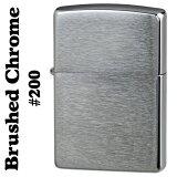 【ZIPPO】 無地ジッポブラッシュクローム200番 ジッポ ライター [ジッポー ジッポーライター lighter ライタ− ジッポ−]