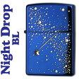 05P07Feb16 zippo(ジッポーライター) ナイトドロップジッポライター イオンブルー 2ND-BL2