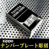 ��zippo�� ���åݡ��饤���� �֡��Х����Υʥ�С��ץ졼�ȹ�� Ħ�� (zippo�饤���� ���åݡ��饤���� ���åݥ饤����) (zippo ���åݡ� ���å� �饤����)