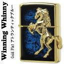 zippo ジッポ ライター 馬 ウィンニングウィニー ゴールドプレート アトランティックブルー ジッポライター ジッポーライター ZIPPO lighter ...