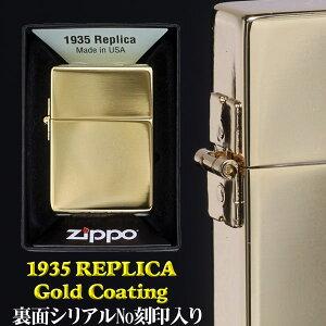 zippo(���åݡ��饤����)1935��ץꥫ��Ź���ꥴ����ɥץ졼�ƥ���(���ꥢ��ʥ�С�����)����