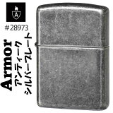 zippo ���åݡ� �饤���� Armor(�����ޡ�) Antique Silver Plate #28973 ���åݡ��饤���� ZIPPO