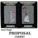 zippo(ジッポーライター)スカルペアジッポ IRON STONE #28987 二個セット/Zippoケース刻印不可商品