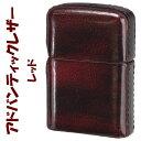 zippo(ジッポーライター)革巻き アドバンティックレザー 本牛革巻きジッポ レッド/Zippoケース刻印不可商品