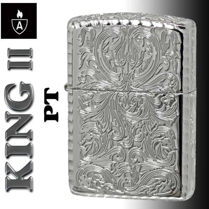 送料無料zippo(ジッポーライター)アーマー KING II (キング2) 5面加工 アラベスク PT プラチナコーティング