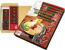 一蘭 ラーメン 5食入り 博多細麺(ストレート) 一蘭特製赤い秘伝の粉付【福岡限定】