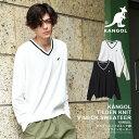 ニット セーター メンズ KANGOL チルデンニットVネック襟リブラインセーター