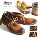 """【NORTHERN:COBBLER/ノーザンコブラ】チャッカブーツ""""GILATROUT"""" 06200360[メンズ シューズ 靴 ブーツ おしゃれ 彼氏 誕生日..."""