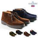SANDERS/サンダース ブリットチャッカブーツ 9877 メンズ シューズ 靴 ブーツ レザー スエードレザーシューズ 革靴 おしゃれ かっこいい 紳士 秋服 秋物 秋 冬服 冬物 冬 大人 彼氏 プレゼント