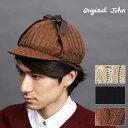 Original John/オリジナルジョン ディアストーカー HTDS251[メンズ ハット 帽子 メンズハット メンズ帽子 紳士ハット 鹿撃帽 シャーロック...