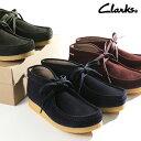 Clarks/クラークス Stinson Hi ワラビーブーツ 26122001[メンズ シューズ 靴 スエード ブーツ レザー おしゃれ かっこいい 紳士 春服 春物 春 夏服 夏物 夏 父の日 母の日 大人 彼氏 プレゼント]