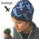 TWO LEGS/トゥーレッグス ビーニーワッチ(ニットキャップ) [メンズ 帽子 ニット帽 メンズ 帽子 ニット帽 メンズ 帽子 ニット帽 トッ..
