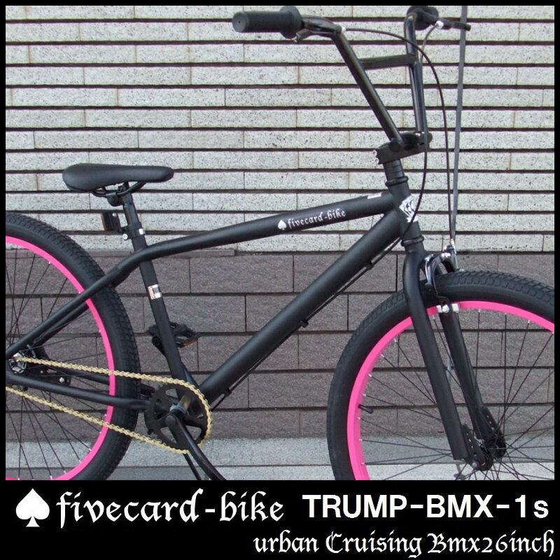 【組立て不要!】【街乗りBMX26インチ!】【街乗りBMXクルーザー!】【シマノ社シングルスピード】【ゆったり座れるロングボディー】【マットブラックピンク】 ♠ fivecard-bikeファイブカードBMXトランプ