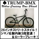 【レビュー1件!!】【街乗りBMXクルーザー!】【シマノ社内装3段変速!】【大型BMX】【マットブラック】 ♠ fivecard-bikeファイブカ...