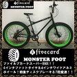 【ギヤ付き】【前後ディスクブレーキ!!】fivecard-bikeファイブカードビーチクルーザー 変速 FATBIKEファットバイク 26インチモンスターフット