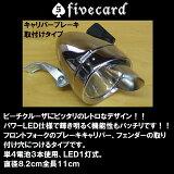 �ڥ�ӥ塼11��!!�ۡڥ�ȥ?������!�ۡڥ����ѡ�&���ƥ����դ������סۡڥ����������ۡڥѥ�ӡ���LED�ۡ����뤵3�ܡ����ۥӡ������롼����ˤ�Ʒ��饤�ȥХ�å�LED�饤��ñ4����3����°���� ♠fivecard-bike�ե����֥����ɥӡ������롼����