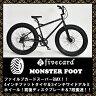 【レビュー27件】【ギヤ付き】【前後ディスクブレーキ!!】fivecard-bikeファイブカードビーチクルーザー 変速 FATBIKEファットバイク 26インチモンスターフット