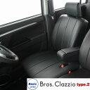 クラッツィオ Bros.Clazzio Type2 ブロス タイプ2 【2列シート車用】 シートカバーリアモニター 車載モニター カーテレビ 車載用 フリップダウンモニター