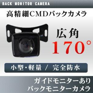 バックモニターカメラ モニター