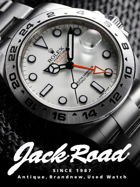 ロレックス ROLEX エクスプローラーII 216570 【新品】 【腕時計】【メンズ】【送料無料】