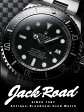 ロレックス ROLEX シードウェラー ディープシー Ref.116660 新品 腕時計 メンズ 送料無料【0601楽天カード分割】