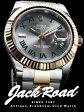 ロレックス ROLEX デイトジャストII 116333 【新品】 【腕時計】 【メンズ】【0601楽天カード分割】
