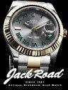 ロレックスROLEXデイトジャストII116333【新品】【腕時計】【送料無料】【メンズ】【楽ギフ_包装選択】