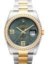 【新品】【ロレックス】【デイトジャスト ダイヤモンドベゼル】【腕時計】【メンズ】【送料無料】