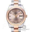 ロレックス ROLEX デイトジャスト41 126301G 【新品】 時計 メンズ