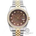 ロレックス ROLEX デイトジャスト ダイヤモンドベゼル 116243NG 時計 メンズ