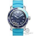 ショパール CHOPARD ハッピーオーシャン 278587-3001 新品 時計 ボーイズ