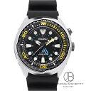 セイコー SEIKO プロスペックス キネティック GMT ダイバー SUN021P1 【新品】 時計 メンズ