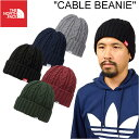 "【15%OFF セール】【THE NORTH FACE】ザノースフェイス NN41520""CABLE BEANIE 16FW""ケーブルビーニー ニットキャップ ワッチキャップ ニッ..."