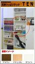 天井つっぱりラックTEN専用 奥行29cm用連結棚 下部本体用 【RCP】【10P01Oct16】