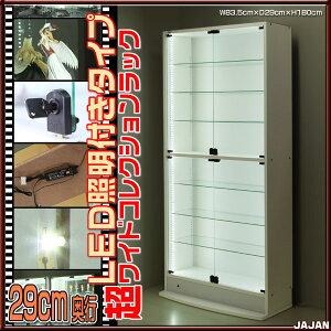 超ワイドコレクションラックLED照明付き汎用29cm奥行タイプJAJAN天井つっぱりフィギュアラック