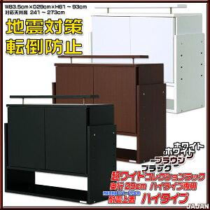 Ķ�磻�ɥ��쥯������å�29cm��ԥϥ�����������ž���ɻ߾��֥ϥ�������(�б�ŷ���241��273cm)