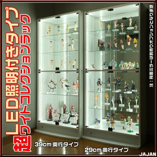 http://thumbnail.image.rakuten.co.jp/@0_mall/jajan-r/cabinet/sina/83led02.jpg