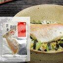 【ポイント10倍】お茶漬け3種セット 送料無料 鯛茶漬け,鮭...