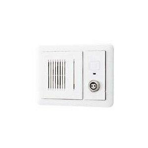 ★ポイント5倍中★受注生産品★【アイホン】SCX拡声子機 [SC-SA1N]:弱電館 店 アイホン オンライン、インターホン製品は激安の弱電館で!