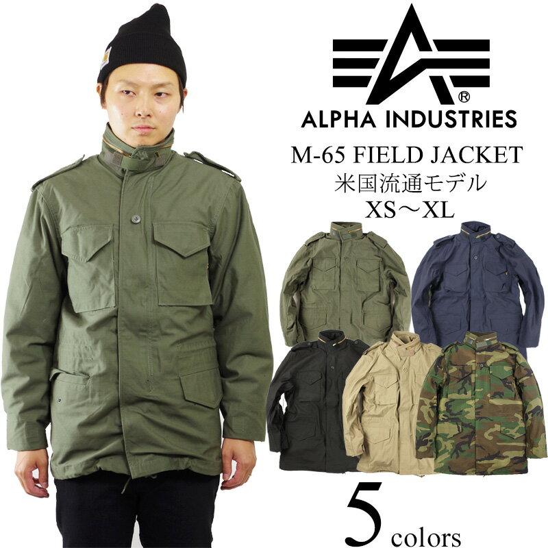 アルファ インダストリーズ ALPHA M-65 フィールドジャケット BIG SIZE (大きいサイズ M65 FIELD JACKET INDUSTRIES)