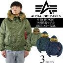 アルファ インダストリーズ ALPHA N-2B フライトジャケット インポート (防寒 N2B IMPORT INDUSTRIES)