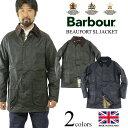 バブアー Barbour ビューフォート SL ジャケット (BEAUFORT スリムフィット 日本代理店モデル)