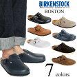 ビルケンシュトック BIRKENSTOCK ボストン (メンズ/レディース BOSTON ビルケン 幅広 普通幅 サンダル)
