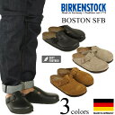 ビルケンシュトック BIRKENSTOCK ボストン ソフトフットベッド (メンズ/レディース BOSTON SFB ノーマルワイズ レギュラーフィット 幅広 普通幅 サンダル)
