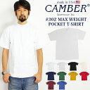 キャンバー CAMBER 302 マックスウェイト 半袖 ポケット Tシャツ MADE IN USA (米国製 POCKET T-SHIRT 無地 ポケT)